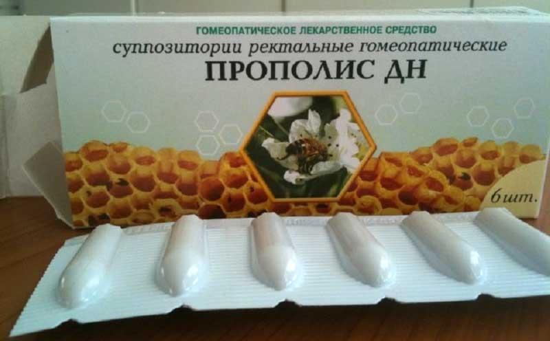 Свечи от простатита прополис дн цена индометацин в свечах при простатите